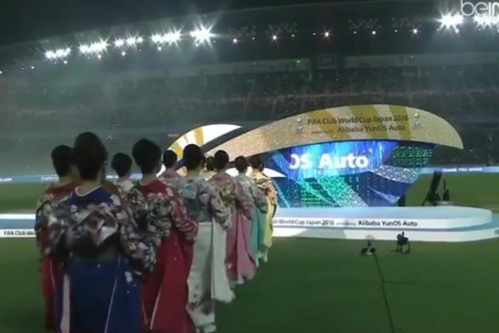 FIFA Culb World cup 2016 授賞式プレゼンター