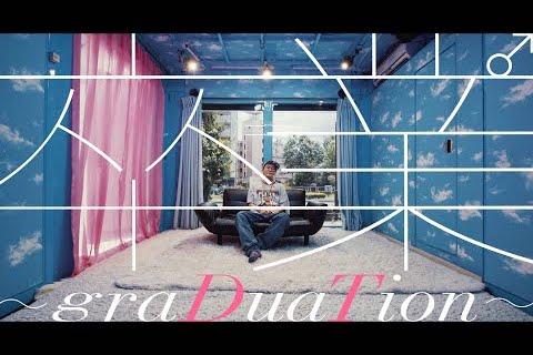 マチーデフ「卒業〜graDuaTion〜」
